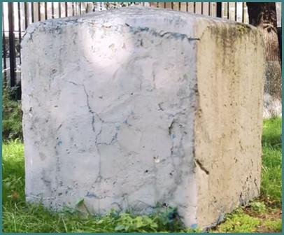 Объемный вес бетона